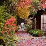 HOSHINOYA Kyoto Garden
